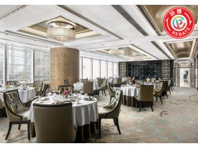 Cordis, Hong Kong - Ming Court Business Set Lunch Menu (Monday - Friday) (1 person)