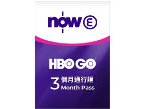 Now E - HBO GO Three-Month Pass (1 pc)