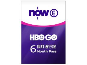 Now E - HBO GO Six-Month Pass (1 pc)