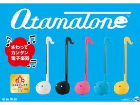 Maywa Denki - Otamatone (Medium) (1 pc)
