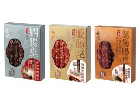 On Kee Premium Preserved Sausages Set (1 set 3 boxes)