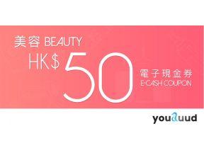 $50 youduud - Penguin Beauty E-Cash Coupon (1 pc)