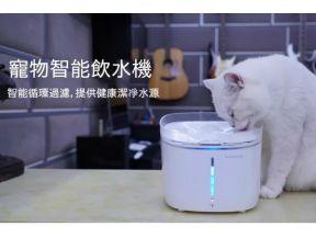 Petoneer Fresco Wifi Smart Pet Fountain (1 pc)