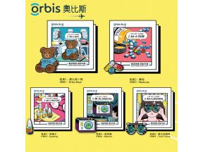 Orbis World Sight Day HK$100 Charity Donation with Pin (1 pc) (Random distribution of style)