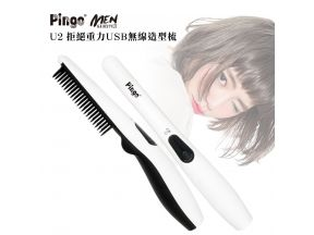 PINGO MEN U2 Wireless Styling Comb (1 pc)