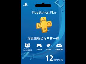 Hong Kong Sony PS+ 12m 2019 $308 (1 pc)