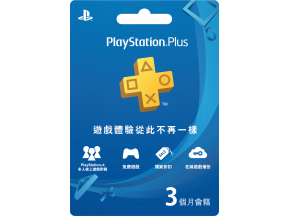 Hong Kong Sony PS+ 3m 2019 $128 (1 pc)