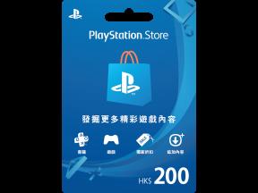 Hong Kong Sony PS Money $200 (1 pc)