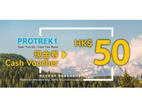 Protrek HK$50/ $100 eVoucher (1 pc)