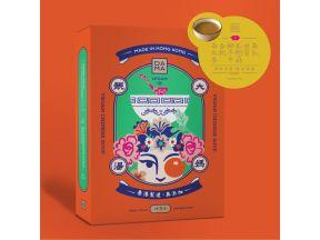 DAMA Chinese Vegetarian Soup - Pumpkin, Carrot & Tea Mushroom (1pc)