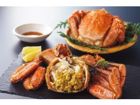 RINGBELL - Rishiri Island Boiled Hairy Crab (Direct air-flown from Japan) (2 pcs)