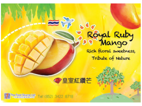 Thailand Royal Ruby Mango (3kg+) (1 box)