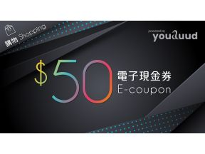 $50 youduud - Penguin Shopping E-cash coupon (1 pc)