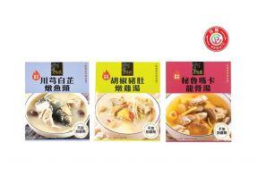 Yummy House Soup (3 Boxes)