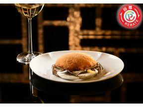 Cordis, Hong Kong - Ming Court Michelin Degustation Dinner Set Menu (1 person)