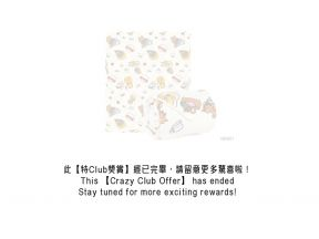 【Crazy Club Offer】The Club x CASABLANCA - Kakao Friends Summer Quilt #KK801 (1 pc)