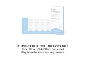 【Crazy Club Offer】The Club x CELLSKIN Alcohol Hand Cleaner Gel (6 Boxes) (1 Set)