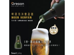 Oregon Scientific Beer Server (1 pc)