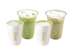TSUJIRI – Latte (Matcha / Houjicha) (choose 1 of 2) (1pc)