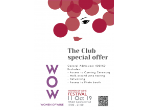 Women of Wine Festival - General Admission (1 pc)