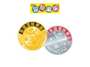Jumpin Gym U.S.A -  25 pieces of Tokens (1set)