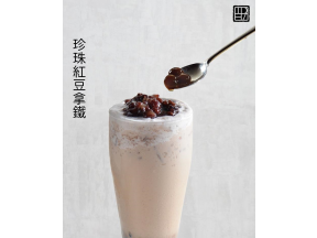TP Tea - Pearl Black Tea Latte with Red Bean (1 cup)