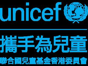 UNICEF HK – HK$100 donation