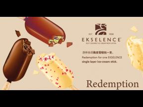 EKSELENCE Single Layer Ice-cream Stick Coupon (1 pc)