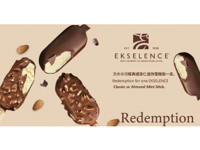 EKSELENCE Classic or Almond Mini Stick Coupon (1 pc)