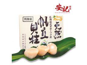On Kee Japan Hokkaido Sashimi-Grade Frozen Fresh Scallop 4S (500g) (1 box)