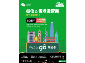 WeChat Go Club SIM (1 pc)