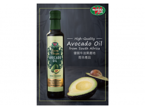 South Africa Westfalia Fruit Avocado Oil (2 bottles)