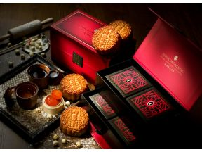 InterContinental Grand Stanford Hong Kong - White Lotus Seed Purée Mooncakes with Double Yolk (1 box)