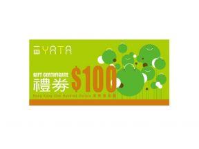 YATA HK$100 Gift Certificate (1 pc)