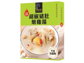Yummy House Pepper Chicken Soup with Pig Stomach (1 pc)