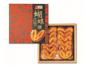 Yummy House Palmiers-Original (12 pcs) (1 Box)
