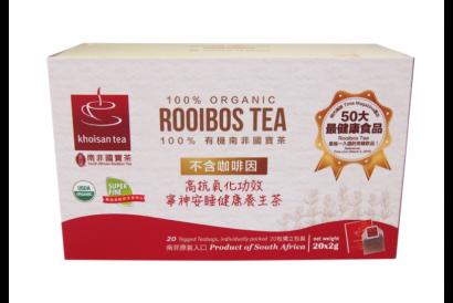 Khoisan Tea 100% Organic Rooibos Tea (2 Boxes)