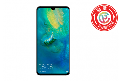 HUAWEI Mate 20 (6GB+128GB) (1 pc) (rebate 2,000 Clubpoints)