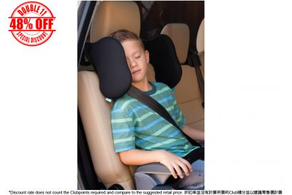 [11.11] Cardiff Travel Headrest (1 pc)