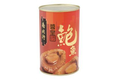 Nam Pei Hong Australian Braised Abalone (1-2 pcs/can)