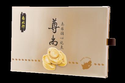 Nam Pei Hong Supreme South Africa Abalone in Seasoning (4pcs/box)