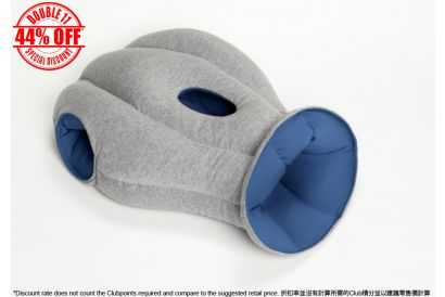[11.11] Ostrich Pillow Original (1 pc)