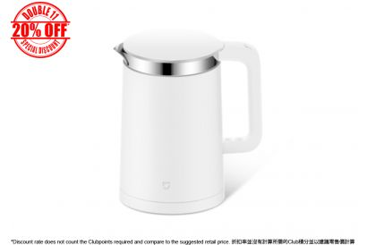 [11.11] Mijia Electric Kettle (Xiaomi) (1 pc)