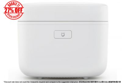 [11.11] MIJIA IH Rice Cooker 3L (Xiaomi) (1 pc)
