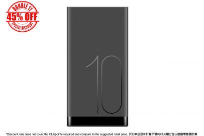 [11.11] Huawei AP09S 10000mAh SuperCharge™ Power Bank (Black) (1 pc)