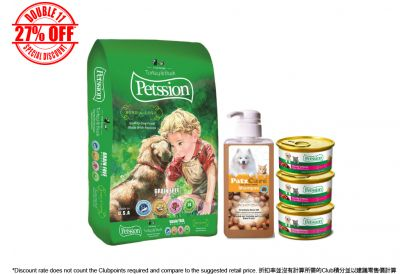 [11.11] PETSSION LIFE CORE Grain Free Turkey & Duck For Dog 30 LBS (1 pc) & Shampoo 500ml (Argan Oil) (1 pc) & PETSSION Chunky Chicken & Duck Bits In Rich Gravy Cat & Dog Canned Food (3oz X 3)