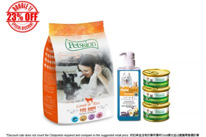 [11.11] PETSSION LIFE CARE Lamb & Rice For Dog 5LBS (1 pc) & PatzCare Shampoo 500ml (French Lavender & Chamomile ) (1 pc) & PETSSION Farm Veggies In Chicken Broth Cat & Dog Canned Food (3oz x 3)