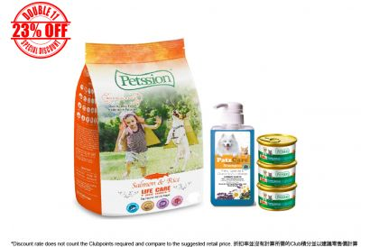 [11.11] PETSSION LIFE CARE Salmon & Rice For Dog 5 LBS (1 pc) & PatzCare Shampoo 500ml (French Lavender & Chamomile) (1 pc) & PETSSION Chunky Salmon & Chicken Cutlets In Rich Gravy Cat & Dog Canned Food (3oz x 3)