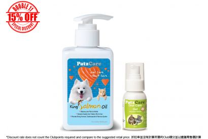[11.11] PatzCare Oral Care Gel 50ml (Chicken) (1 pc) & Joint Salmon Fish Oil 200ml (below 30 lb) (1 pc)