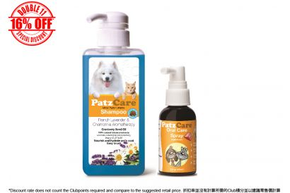 [11.11] PatzCare Oral Care Spray 65ml (Salmon) (1 pc) & PatzCare Shampoo 500ml (French Lavender & Chamomile) (1 pc)